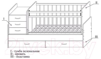 Детская кровать-трансформер Bambini М.01.10.01