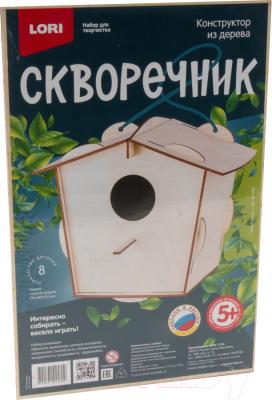 Набор для творчества Lori Конструктор из дерева. Скворечник Птичий домик / Фн-020