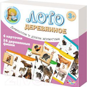 Развивающая игра Десятое королевство Домашние и дикие животные / 02667