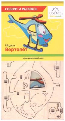 Сборная игрушка Ugears Вертолет 10001