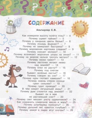 Энциклопедия АСТ 100 тысяч почему