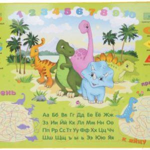 Комплект мебели с детским столом Фея Досуг 101 Динозаврики