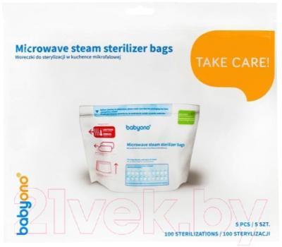 Пакет для стерилизации в СВЧ-печи BabyOno 1038