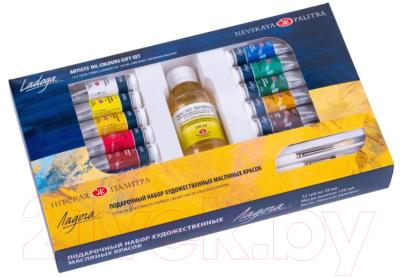 Масляные краски Ладога 1241967