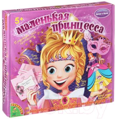 Набор для творчества Bondibon Маленькая принцесса / ВВ1277