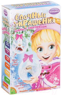 Набор для творчества Bondibon Новогодние шары с сюрпризом / ВВ1278