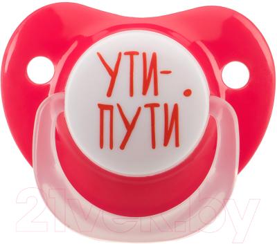 Пустышка Happy Baby 13008/1