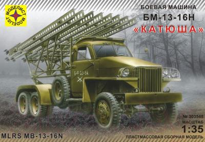 Сборная модель Моделист БМ-13-16Н Катюша 1:35 / 303548