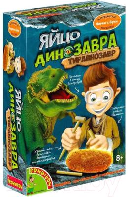 Набор для творчества Bondibon Яйцо динозавра / ВВ1357