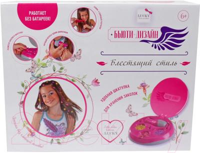Набор аксессуаров для девочек Lukky Бьюти-Дизайн / Т13939