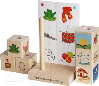 Развивающая игрушка Краснокамская игрушка Логический ряд / ЛИ-13