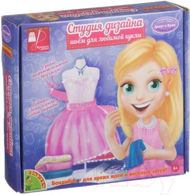 Набор для шитья Bondibon Студия дизайна. Шьем для любимой куклы / ВВ1522
