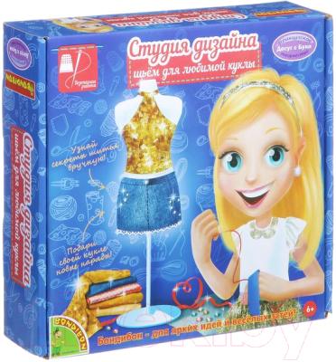 Набор для шитья Bondibon Студия дизайна. Шьем для любимой куклы / ВВ1524