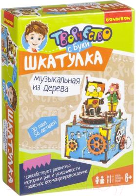 Набор для творчества Bondibon Музыкальная шкатулка деревянная / ВВ1577