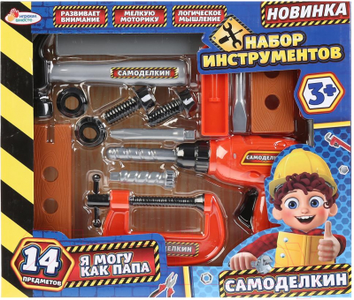 Набор инструментов игрушечный Играем вместе Самоделкин / 1605K325-R