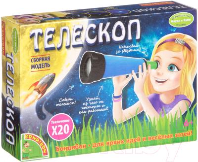 Детский телескоп Bondibon Французские опыты. Телескоп / ВВ1682