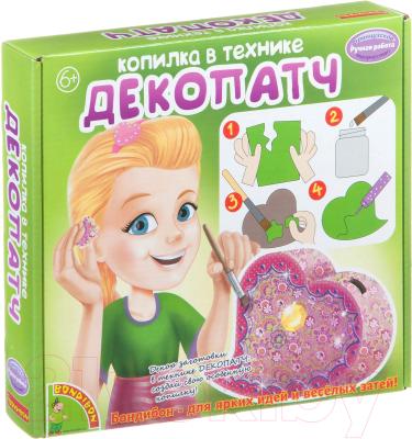 Набор для творчества Bondibon Копилка Сердечко / ВВ1694