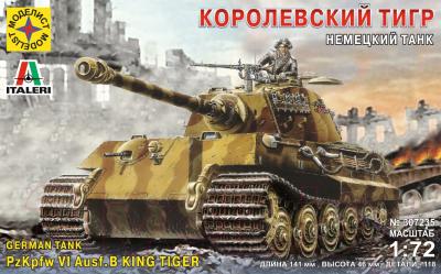Сборная модель Моделист Немецкий танк Королевский тигр 1:72 / 307235