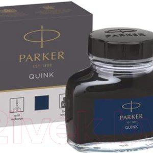 Чернила для перьевой ручки Parker 1950378