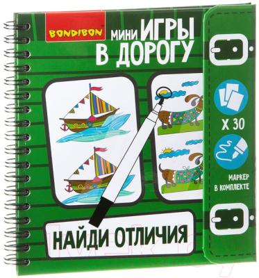 Развивающая книга Bondibon Найди отличия! / ВВ1954