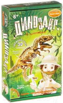 Набор для творчества Bondibon Тираннозавр / ВВ1996