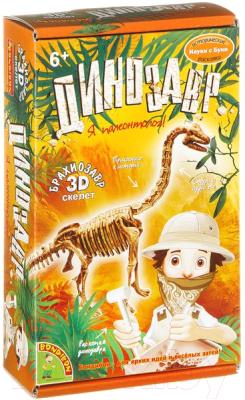 Набор для творчества Bondibon Брахиозавр / ВВ1998