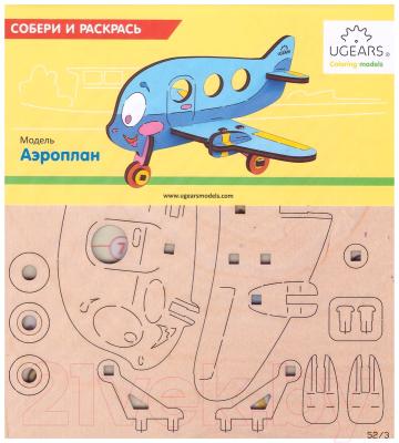 Сборная игрушка Ugears Аэроплан 20002