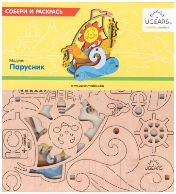 Сборная игрушка Ugears Парусник 20005