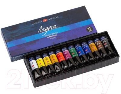 Акриловые краски Ладога 2241008