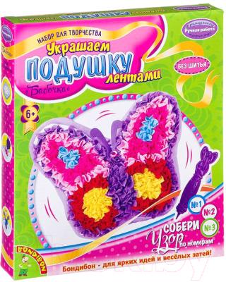 Набор для творчества Bondibon Украшаем подушку лентами. Бабочка / ВВ2308