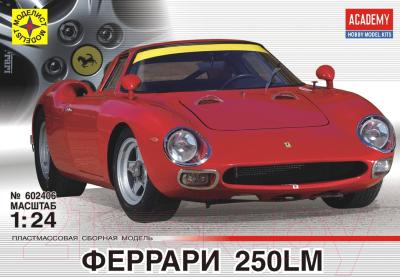 Сборная модель Моделист Автомобиль Феррари 250LM 1:24 / 602406