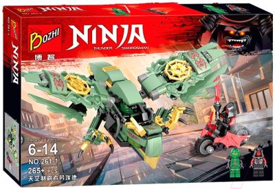 Конструктор Kazi Ниндзя. Зеленый дракон 261-1