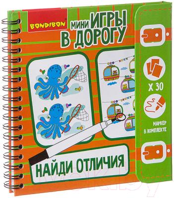 Развивающая книга Bondibon Найди отличия / ВВ2695