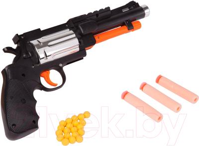 Пистолет игрушечный Bondibon Пушки-игрушки / ВВ2732