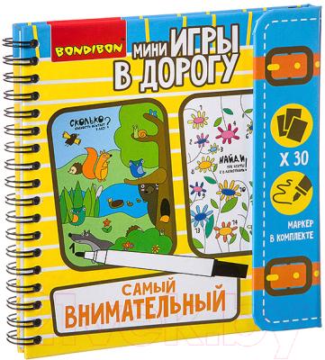 Развивающая книга Bondibon Самый внимательный / ВВ2735