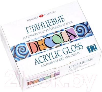 Акриловые краски Decola Глянцевые / 2941116