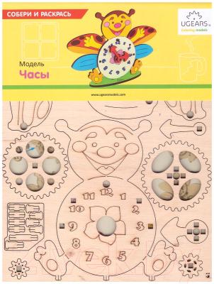Сборная игрушка Ugears Часы 30001