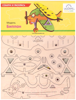 Сборная игрушка Ugears Биплан 30002