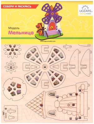 Сборная игрушка Ugears Мельница 30003