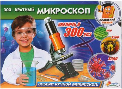 Детский микроскоп Играем вместе Увеличение 300 раз / TX-10022