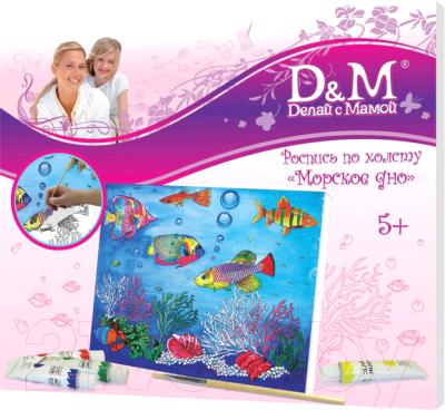 Набор для творчества Делай с мамой Морское дно / 30837