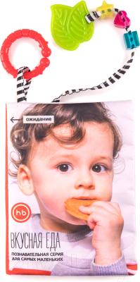Развивающая игрушка Happy Baby Книга. Вкусная еда / 330644