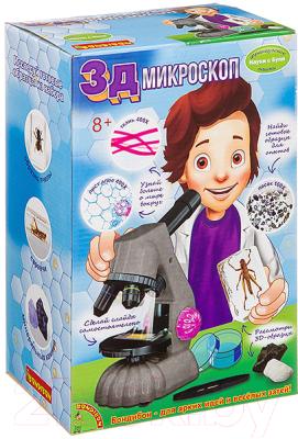 Детский микроскоп Bondibon 3Д Микроскоп / ВВ3378