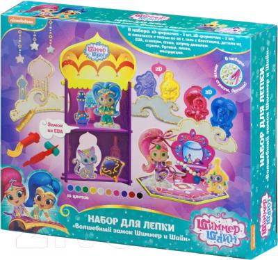 Набор для лепки Shimmer & Shine Волшебный замок Шиммер и Шайн / 33509