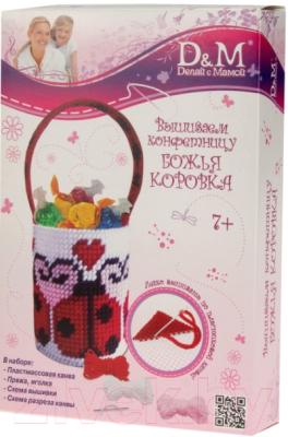 Набор для вышивания Делай с мамой Божья коровка Конфетница / 33615