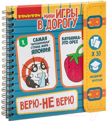 Развивающая книга Bondibon Верю - не верю / ВВ3361