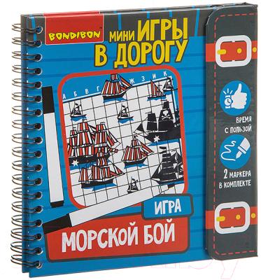 Развивающая книга Bondibon Морской бой / ВВ3411