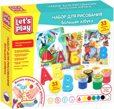 Набор для творчества Let's Play Набор для рисования. Большая азбука / 35848