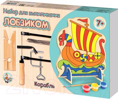 Набор для творчества Десятое королевство Корабль для выпиливания лобзиком  / 3743