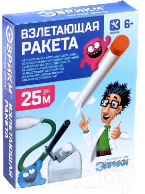 Набор для опытов Эврики Взлетающая ракета / 3818465